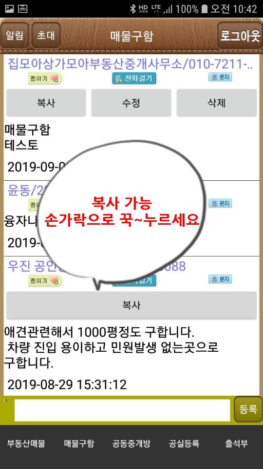 KakaoTalk_20190903_104252584.jpg